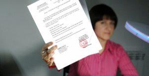 Private-visa-approval-letter