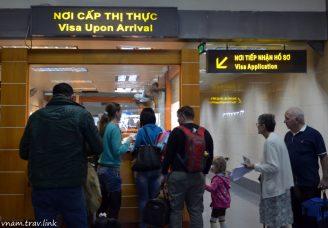 Visa-On-Arrival-in-Hanoi-Old-Ternimal