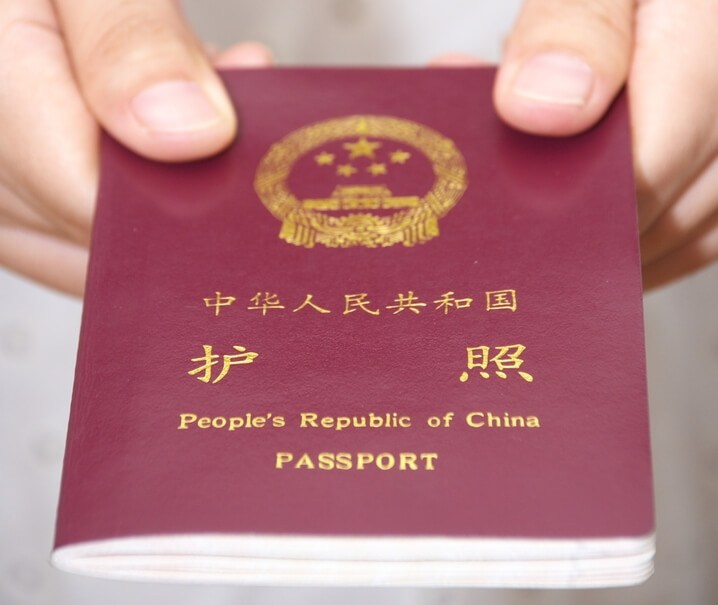 Chinese passport holders are eligible for Vietnam e-Visa