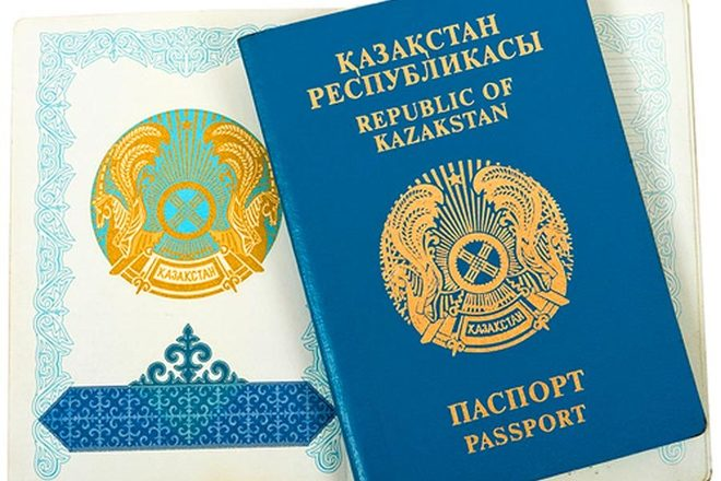 Kazakhstani citizens are eligible for e-visa Vietnam