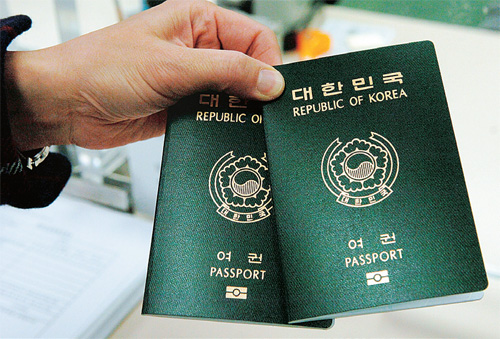 Korean citizens are eligible for e-visa Vietnam
