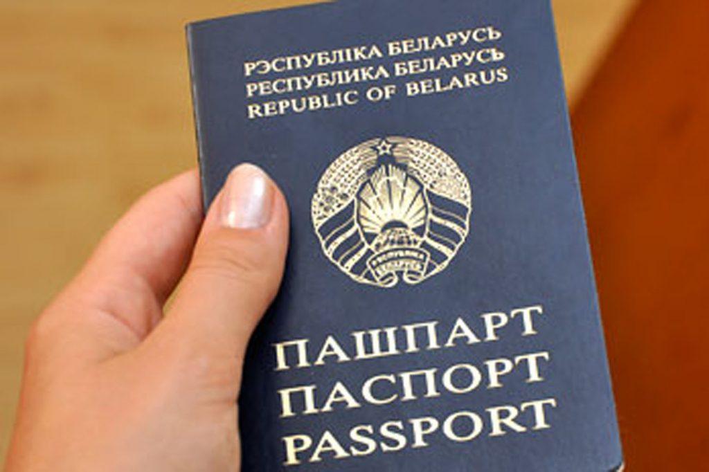 Vietnam Visa For Belgian Vietnam Evisa
